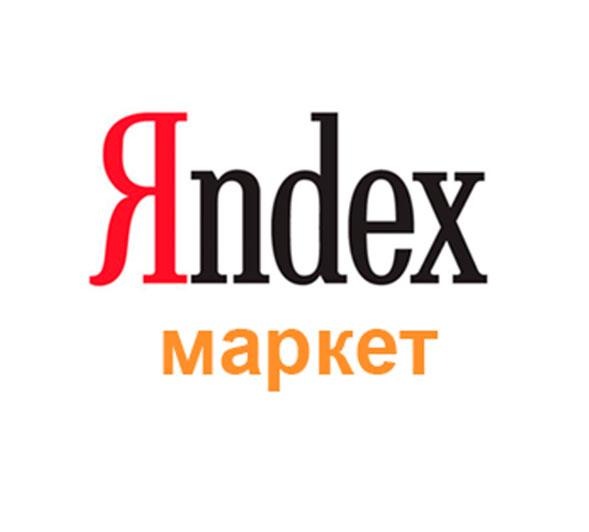 купить отзывы на Яндекс маркет