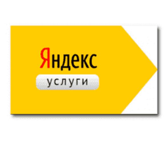 купить отзывы на яндекс услуги