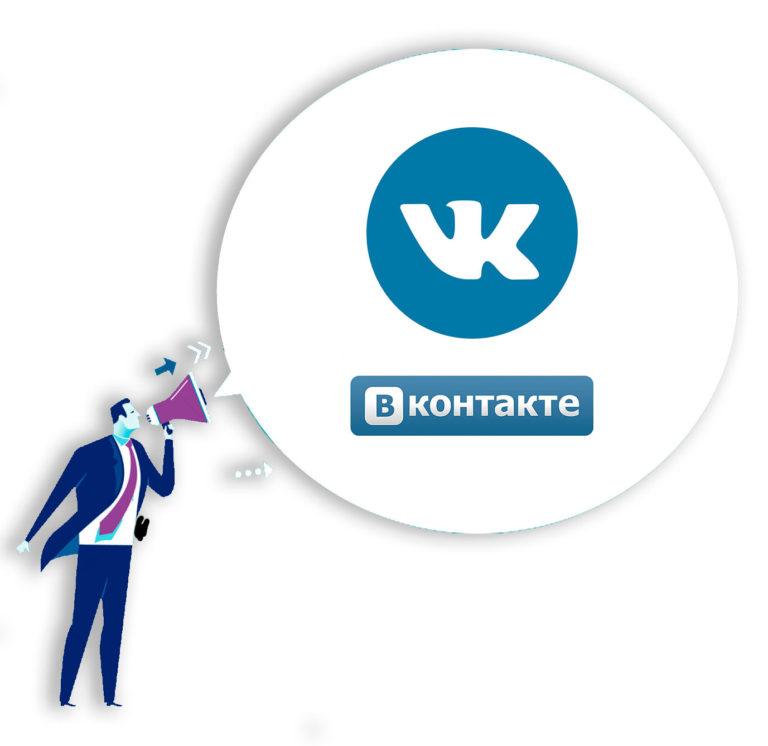 заказать отзывы вконтакте